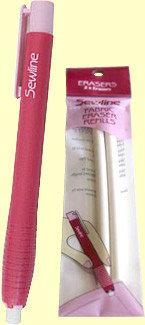 Sew line Fabric Eraser